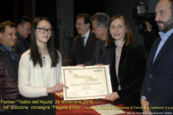 pagella-doro-2016-2381